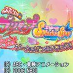 【画像あり】3DSでも遊べる「ふたりはプリキュアS☆Sゲームでぜっこうちょう」を大人がやってみた。
