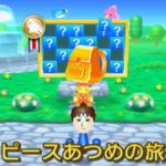3DSすれ違い通信パズル「ピースあつめの旅」全一覧