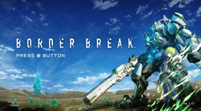 PS4「BORDER BREAK」ド素人、初心者は楽しめる?FPS・TPS好きプレイヤーに聞いてみた。
