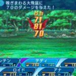 3DS「世界樹の迷宮X(クロス)」サブウェポン装備の方法と効果は?