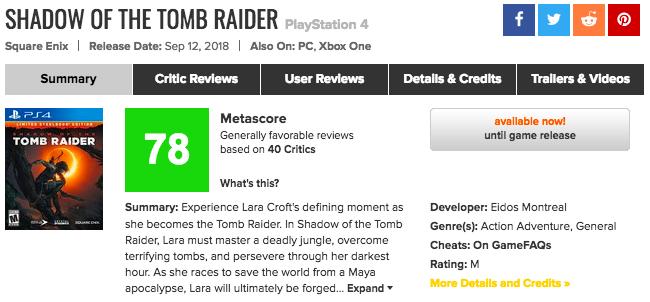PS4「シャドウオブトゥームレイダー」メタスコアが意外と酷評?過去シリーズとの比較は?