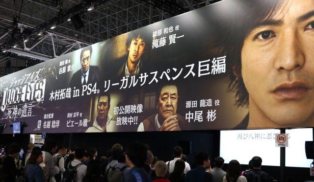 TGSインタビュー名越稔洋氏が語る新作「ジャッジメントアイズ」、木村拓哉の魅力とは?