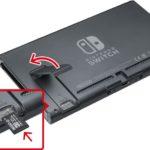 まとめ:ニンテンドースイッチのメモリーカードって何GBがオススメなの?