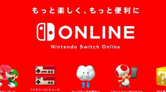 プレイヤー同士「Nintendo Switch Online」に加入した理由、メリットを話しました。