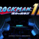 [写真あり]ファン(女子)に聞くロックマン11の楽しさ、ロックマンXとどっちが面白かった?