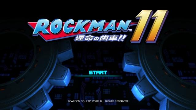 「ロックマン11」クリア後の感想!面白さを10個も挙げてみるよ。