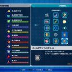 「ロックマン11」全アイテム・パーツ一覧と解放条件