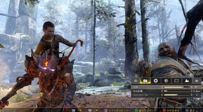 PS4「ゴッド・オブ・ウォー」フォトモードで遊んでみた。使い方は?
