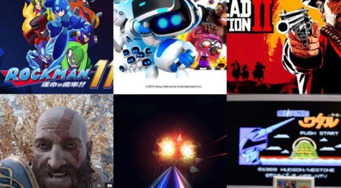 【月次報告】スキあらばGAME2018年10月の取り組み、今月面白かったタイトルは?