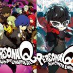 3DS「ペルソナQ1・Q2」どっちが面白い?まとめ