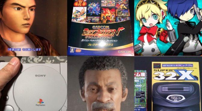 【まとめの金曜日】今週SNSで最も盛り上がったゲームランキング5本!(12/7)