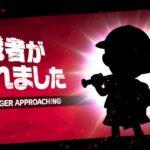 スイッチ「大乱闘スマッシュブラザーズ SPECIAL」キャラクター解放の方法