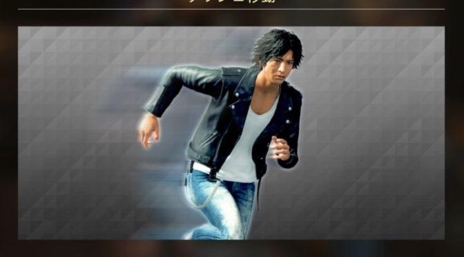 [画像まとめ]木村拓哉のPS4ゲーム「ジャッジアイズ」面白スクショが早速話題に。