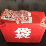 レトロゲーム店「スーパーポテト」のファミコン福袋2000円(10本入)中身を開けた結果!