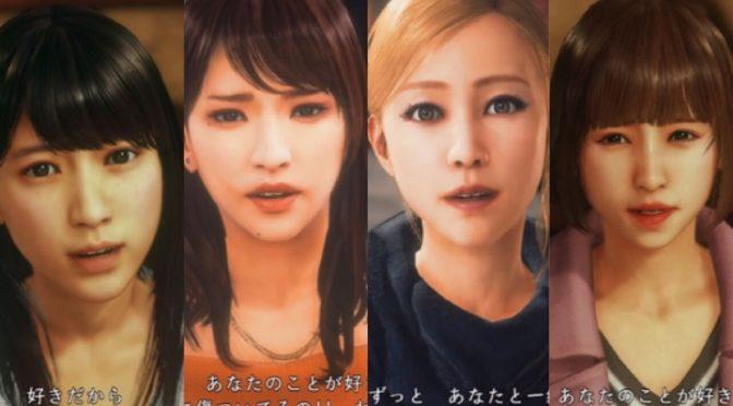 木村拓哉PS4「ジャッジアイズ」複数のガールフレンド達と浮気した結果…!