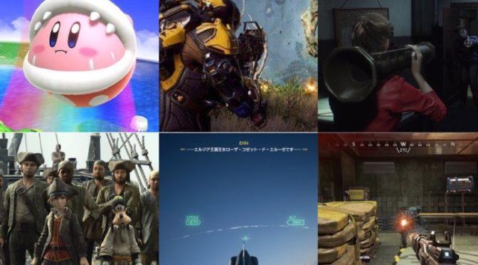 【まとめの金曜日】今週twitterで最も盛り上がったゲームランキング5本!(2/8)