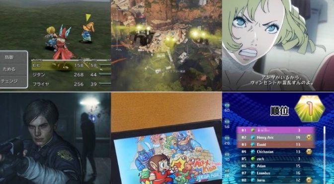 【まとめの金曜日】今週最もプレイされたゲームランキング5本!(2/22)