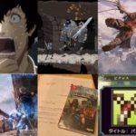 【月次報告】スキあらばGAME2019年2月の取り組み、最も面白かったタイトルは?