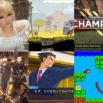 【まとめの金曜日】今週最もプレイされたゲームランキング5本!(3/1)