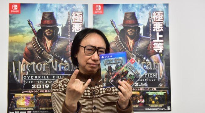 メタルゴッド伊藤政則氏が語る 音楽もゲームも、賛否ある文化は面白い!