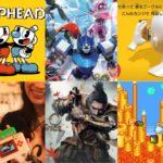 【月次報告】スキあらばGAME2019年4月の取り組み 最も面白かったタイトルは?