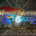 ここが楽しい!RPG「モンハンストーリーズ」クリア後の感想(ネタバレなし)