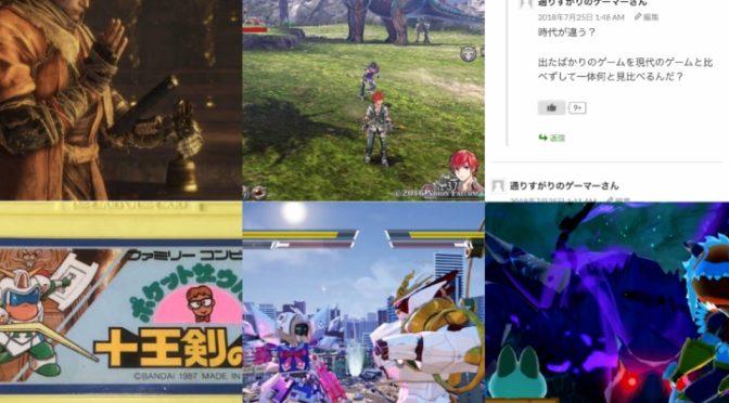 【月次報告】スキあらばGAME2019年5月の取り組み 最も面白かったタイトルは?