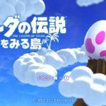 「ゼルダの伝説夢をみる島リメイク」GB版プレイ済みプレイヤーとしてクリア後の感想