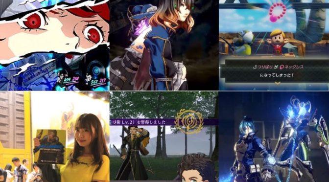 【月次報告】スキあらばGAME2019年9月の取り組み 最も面白かったタイトルは?