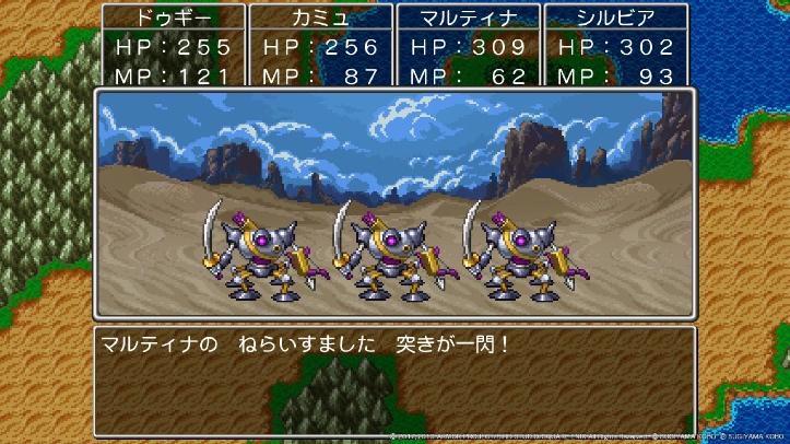 ドラクエ11 レベル上げ 3ds版