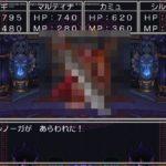 [画像あり]ドラクエ11Sラスボス2Dモードでのビジュアルはこちら。