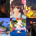 【まとめの金曜日】今週最も話題になったゲームランキング5本!(1/3)