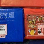 駿河屋のレトロゲーム福袋まとめ スーパーポテトとの違いは?