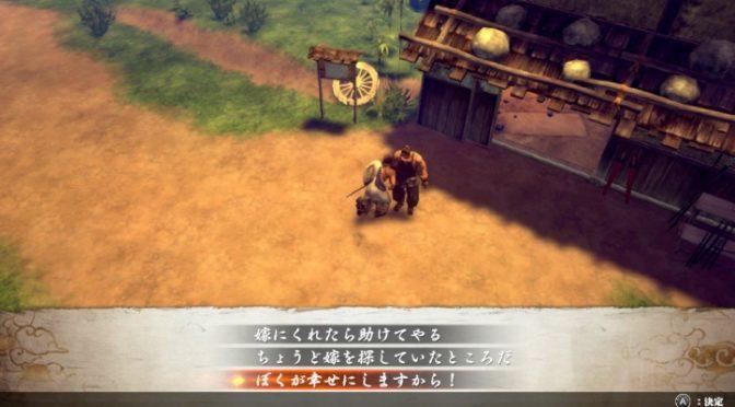 バカゲーだった!「刀神(KATANAKAMI)」ここが楽しい!プレイヤー同士感想を語りました。