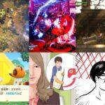 【月次報告】スキあらばGAME2020年2月の取り組み 最も面白かったタイトルは?