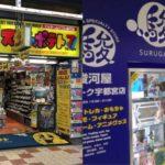 駿河屋VSスーパーポテト、レトロゲームの買取価格どっちが高いか?査定依頼してみた結果…