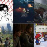 【月次報告】スキあらばGAME2020年6月の取り組み 最も面白かったタイトルは?