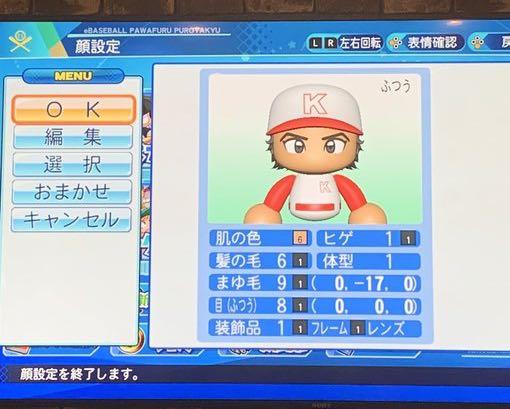 Ps4 パワプロ2020 どっち switch