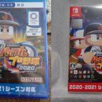 eBASEBALLパワプロ野球2020 Switch版とPS4版どっち買えばいい?まとめ