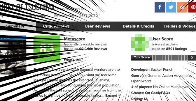 PS4日本が舞台の「ゴーストオブツシマ」海外プレイヤーの評価が凄かった!