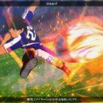 PS4/Switch「キャプテン翼 RISE OF NEW CHAMPIONS」ファミコン世代に感想を聞いてみた。