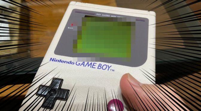 カラー専用ソフトを初代白黒ゲームボーイで動かしてみた結果。