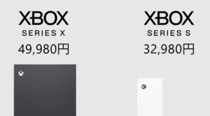 みんなXbox Series S|X買う理由、おすすめポイント教えて?まとめ