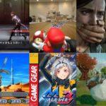 【月次報告】スキあらばGAME2020年9月の取り組み 最も面白かったタイトルは?
