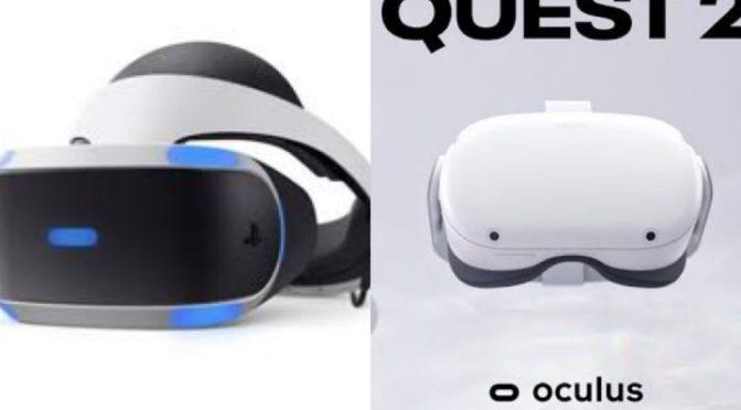 Oculus Quest 2使ってみた人、PSVRと比べて良し悪し教えて?綺麗さは?:まとめ