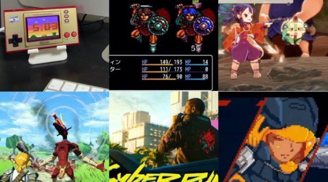 【月次報告】スキあらばGAME2020年11月の取り組み 最も面白かったタイトルは?