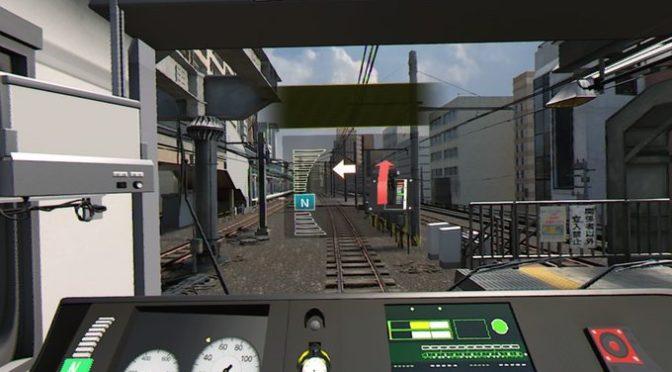 PS4の電車でGO!山手線 評価イマイチだけど、楽しいの俺だけ?まとめ