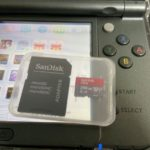 new3DSLLに256GBのmicroSDを使ってみた結果!