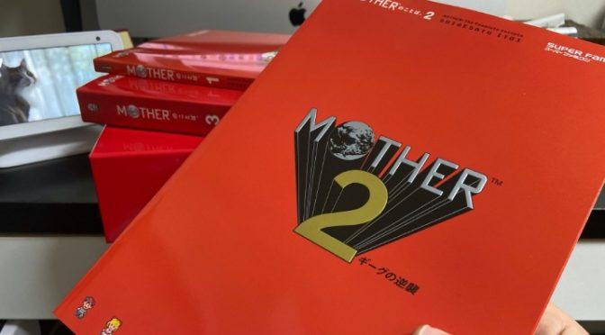 この本ヤバイかも…「MOTHERのことば。」を読んだ感想。