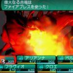 3DS「新・世界樹の迷宮2」本編クリア後がムズ過ぎる!